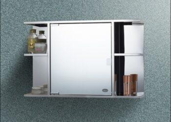 Bathroom Mirror Cabinet Buy Online